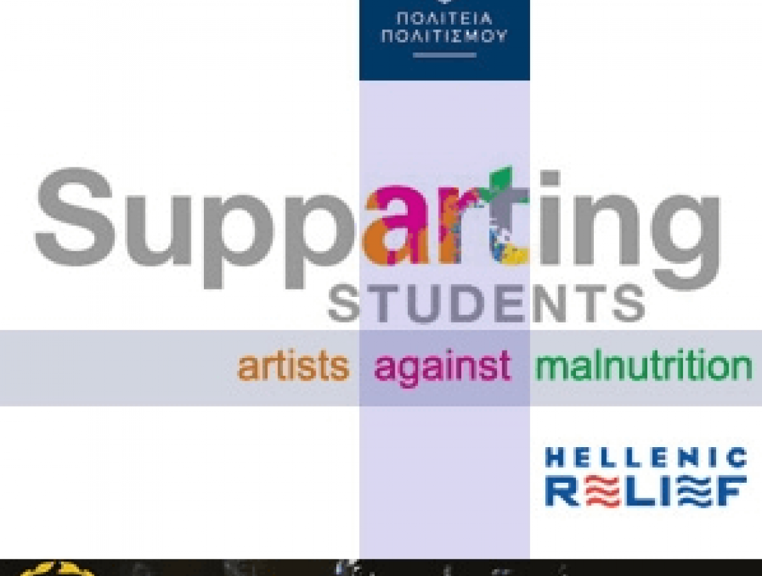 The SuppArting Students logo